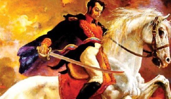 El Libertador Simón Bolívar y su corcel Palomo.